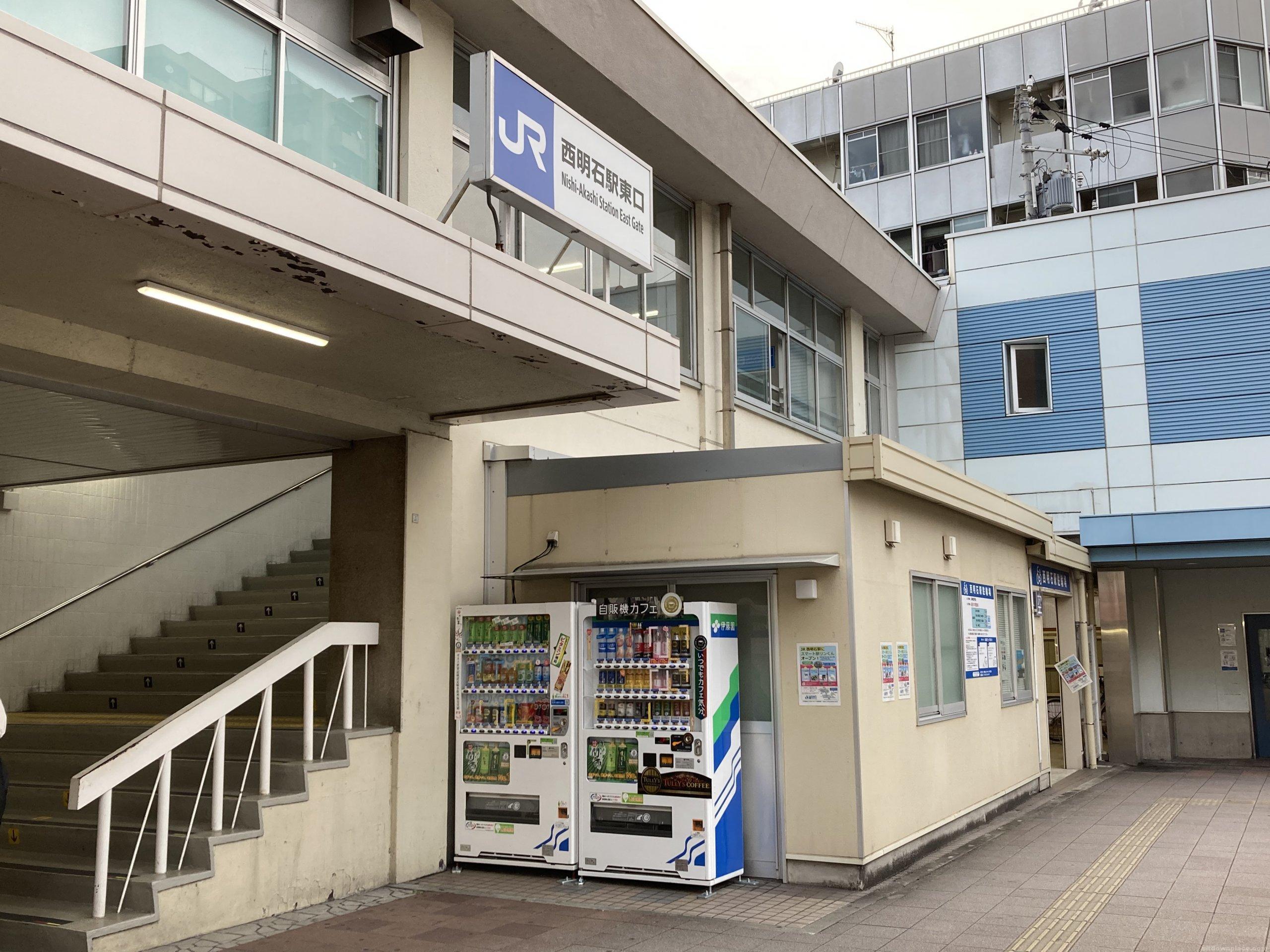 【西明石駅】東口北側の休憩場所1