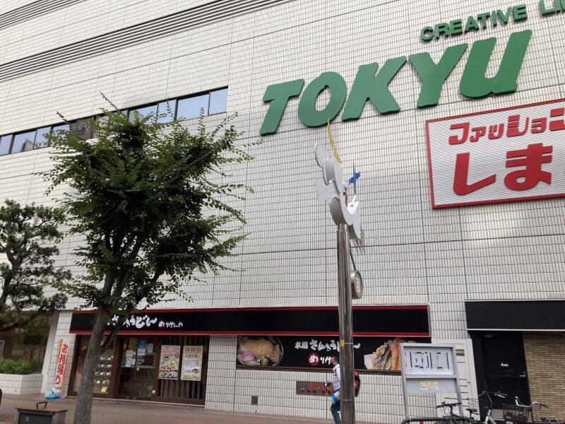 【江坂駅】東急ハンズ前の休憩場所3