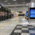 【京都駅】ポルタ地下街 ワイアードカフェ前の休憩場所