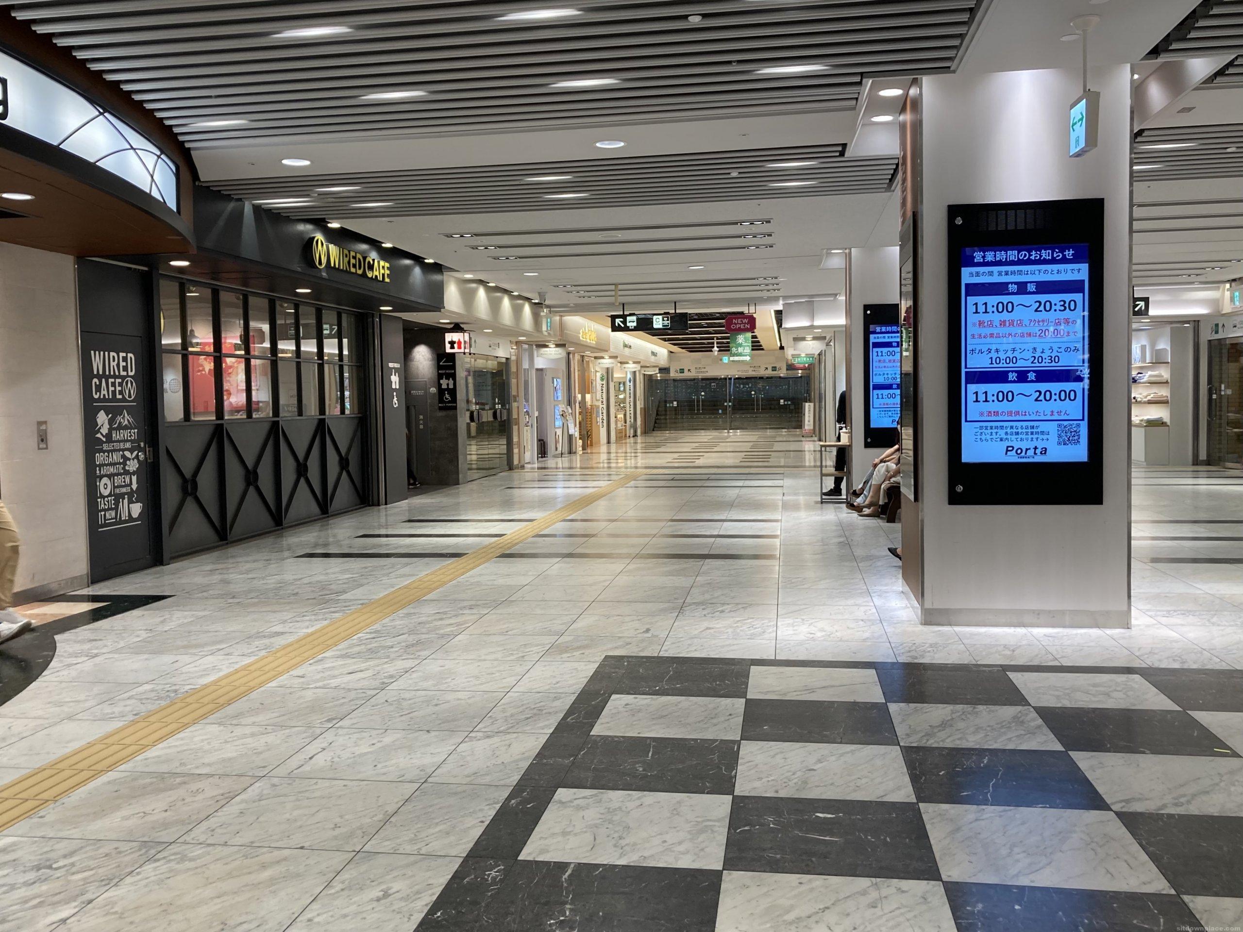 【京都駅】ポルタ地下街 ワイアードカフェ前の休憩場所2