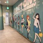 【京都駅】八条東口 B1の休憩場所