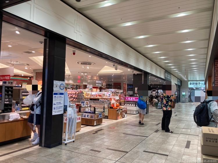 【新大阪駅】3F待合室の休憩場所3