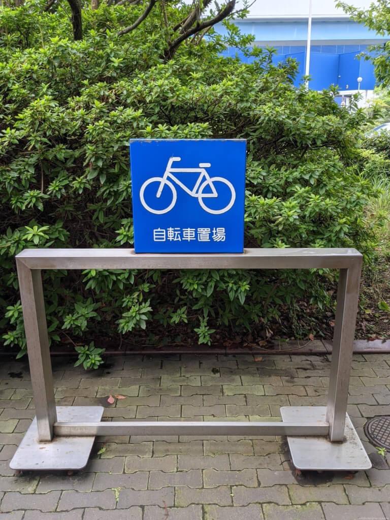 【南公園駅】バンドー青少年科学館前の休憩場所1