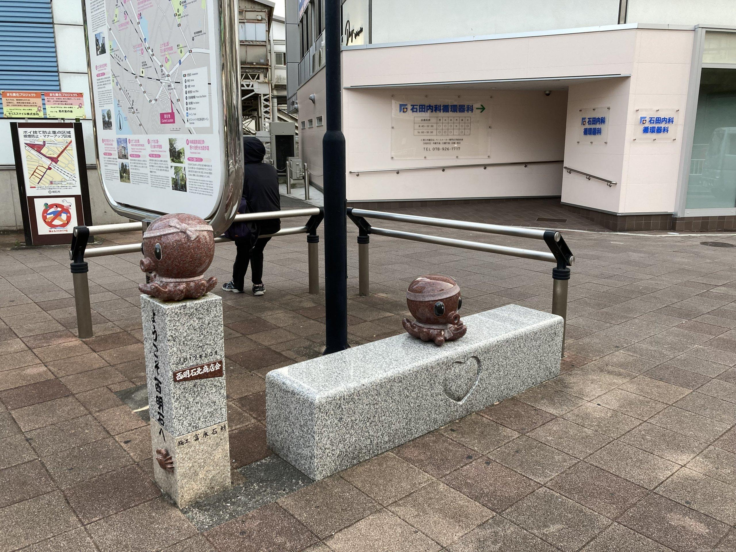 【西明石駅】東口北側の休憩場所2