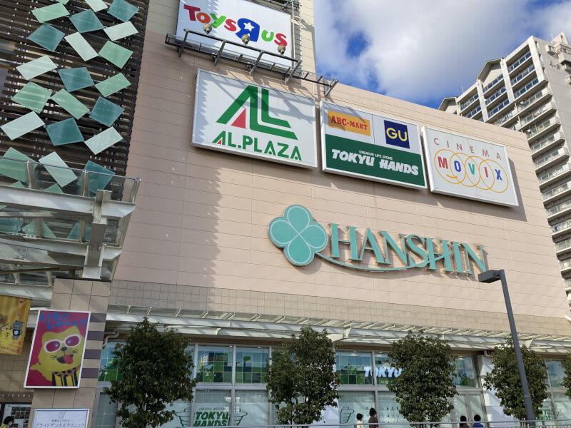 【尼崎駅】あまがさきキューズモール 2F入り口横の休憩場所1