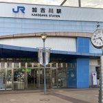 【加古川駅】北口正面の休憩場所