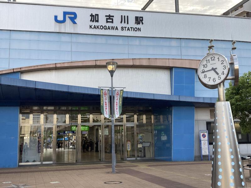 【加古川駅】北口正面の休憩場所6