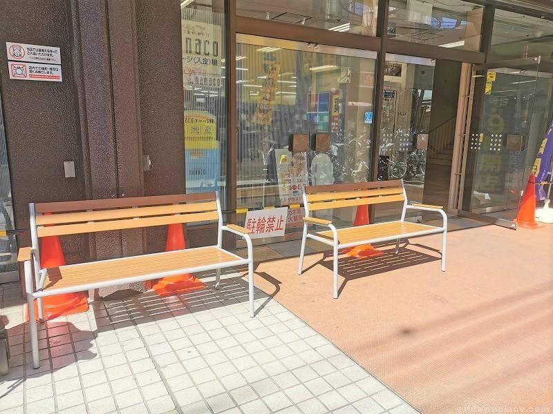 浦和駅イトーヨーカドー前の休憩場所その2