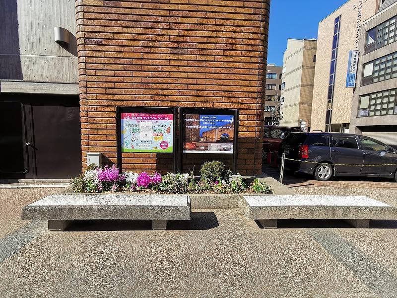 浦和駅埼玉会館前 県庁通り側の休憩場所その3
