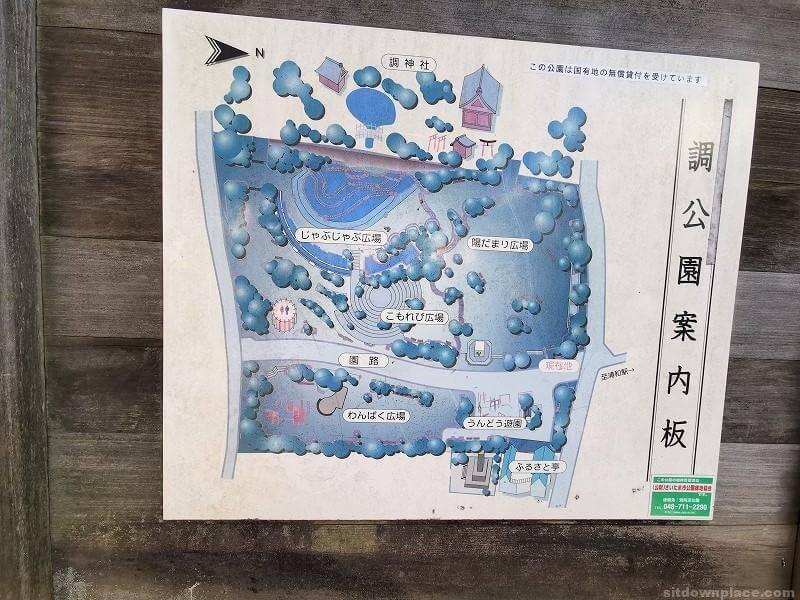浦和駅調公園の休憩場所その1