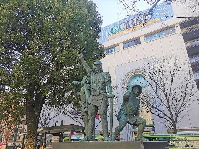 浦和駅西口ロータリーバス停付近の休憩場所その5