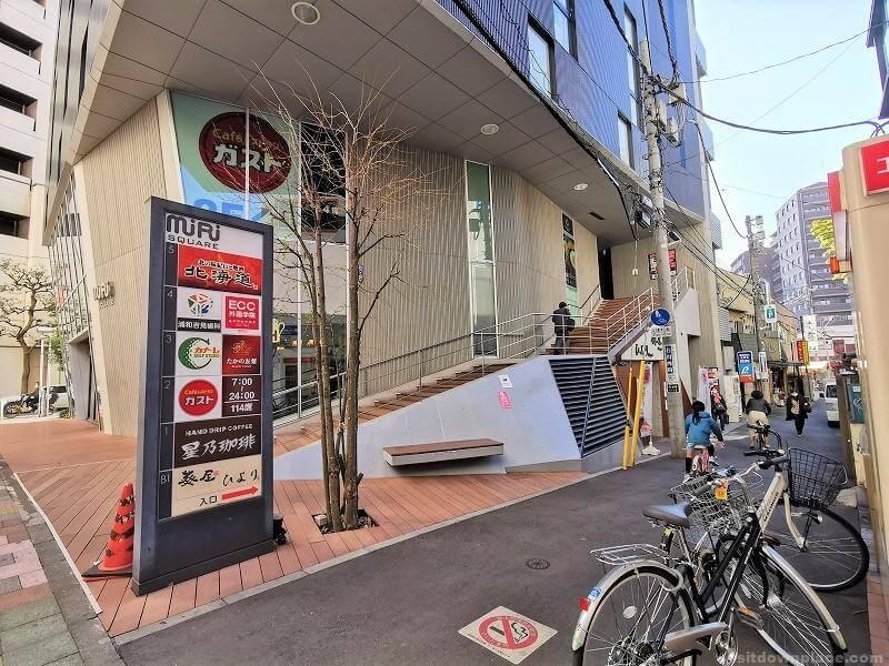 浦和駅Miriスクエア横の休憩場所その1