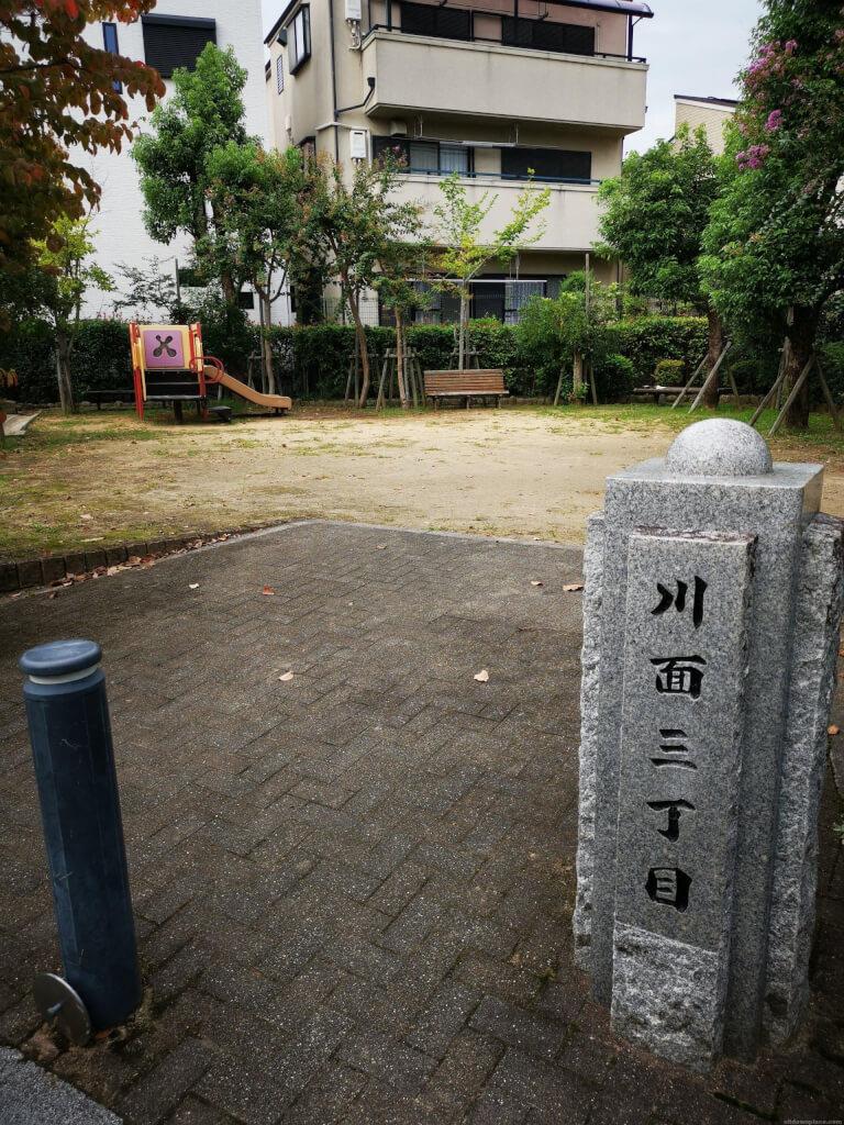 【宝塚駅】川面3丁目記念公園の休憩場所1