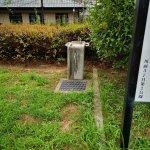 【宝塚駅】川面3丁目第2公園の休憩場所