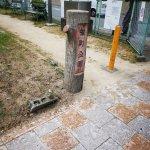 【宝塚駅】栄町公園の休憩場所