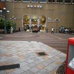 【宝塚駅】宝塚夢広場の休憩場所
