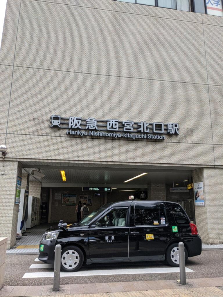 【西宮北口駅】にしきた公園内の休憩場所1