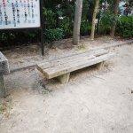 【売布神社駅】売布東の町公園の休憩場所