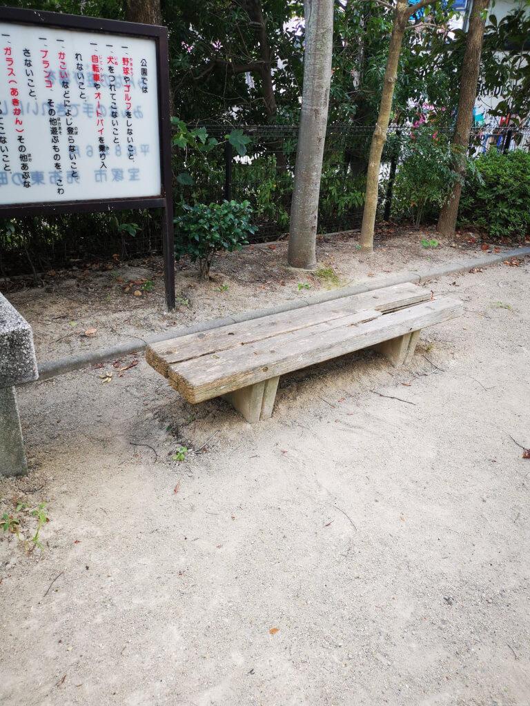 【売布神社駅】売布東の町公園の休憩場所3