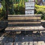 【武庫之荘駅】ゴンドラの噴水周りの休憩場所