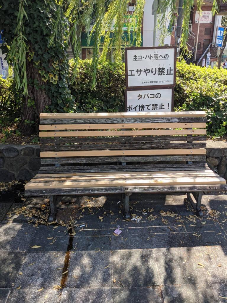 【武庫之荘駅】ゴンドラの噴水周りの休憩場所3